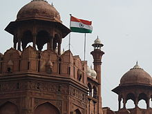 220px-Waving_Indian_Flag_At_Red_Fort