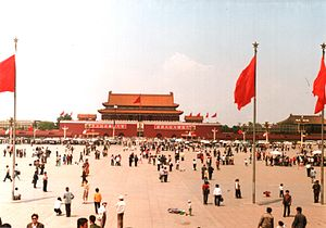 300px-Tiananmen_Square,_Beijing,_China_1988_(1)