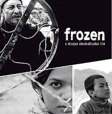 220px-Frozen_2007_film